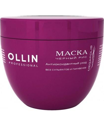 Ollin Маска на основе черного риса Megapolis Mask Black Rice 500 мл