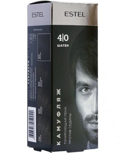 ESTEL PROFESSIONAL Комплект ALPHA HOMME для камуфляжа 2*10 мл