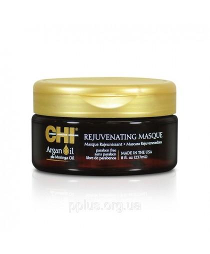 CHI Argan Oil Masque Маска с маслом арганы для питания волос 237 мл