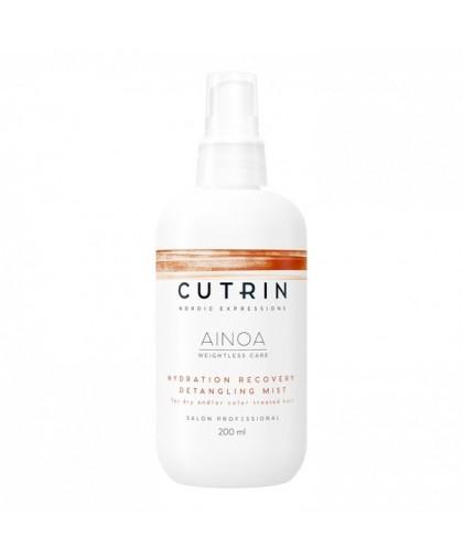 Cutrin Ainoa Hydration Recovery Detangling Mist  для восстановления волос 200мл
