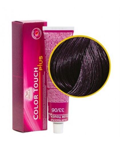 WELLA Краска для волос интенсивное тонирование Color Touch  Plus 60мл.