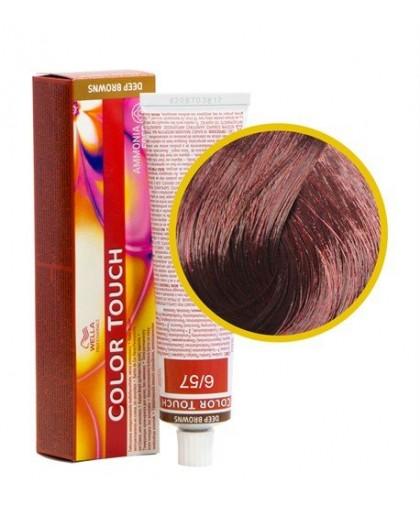 WELLA Краска для волос интенсивное тонирование Color Touch  60мл.