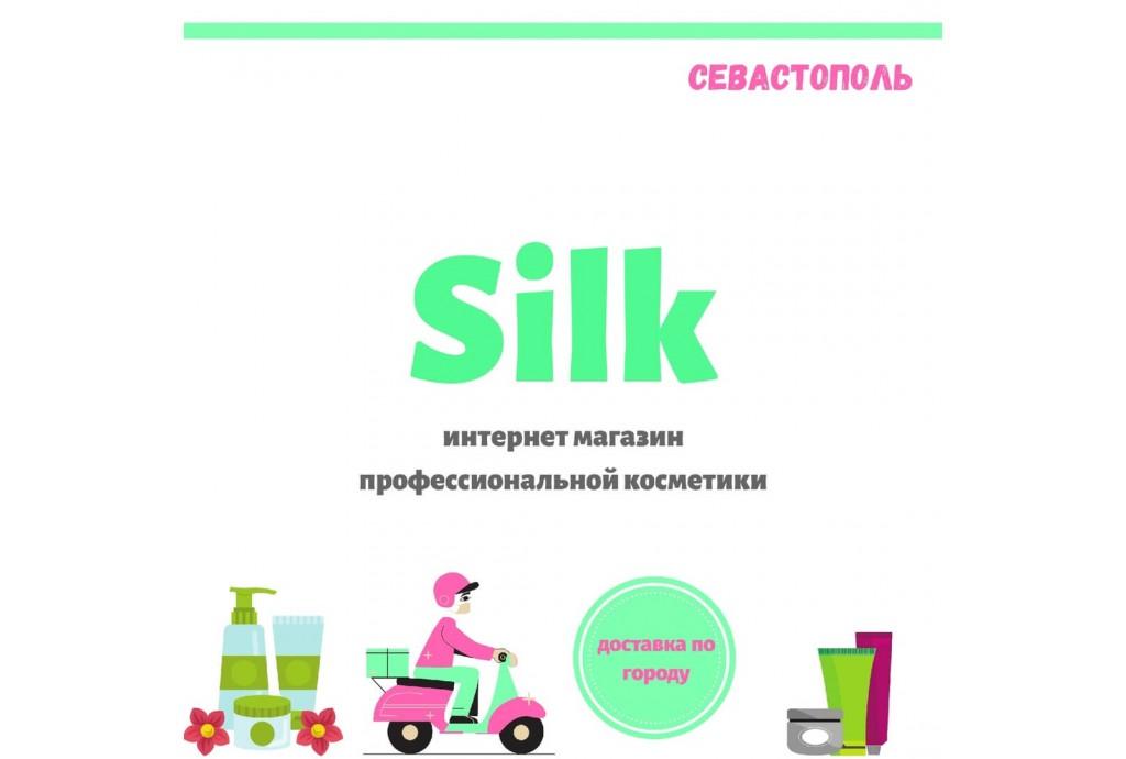 Интернет магазин профессиональной косметики Silk