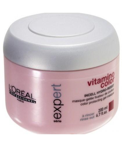 LOREAL Маска для окрашенных волос Vitamino Color Masque 250мл.