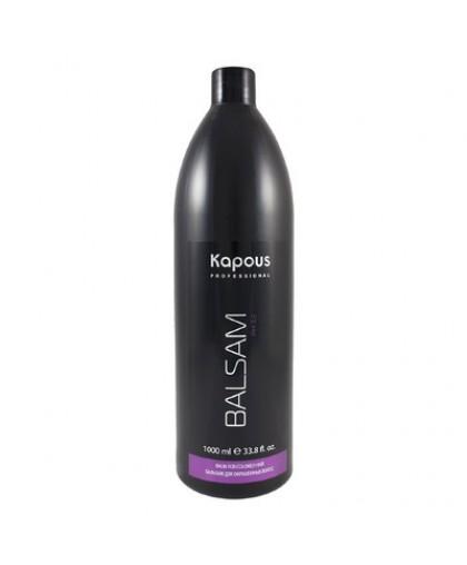 Kapous Professional Бальзам для окрашенных волос 1000 мл.