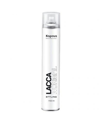 Kapous Professional Лак аэрозольный для волос нормальной фиксации 500 мл.