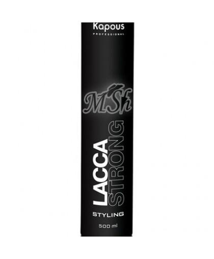Kapous Professional Лак аэрозольный для волос сильной фиксации 500 мл.