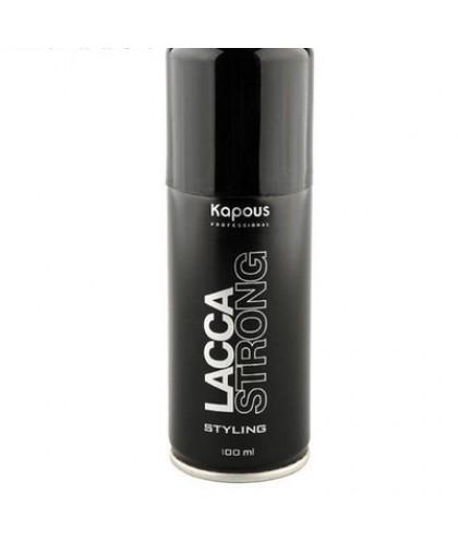 Kapous Professional Лак аэрозольный для волос сильной фиксации 100 мл.