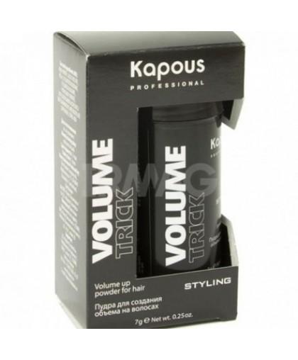 Kapous Пудра для создания объема на волосах Volumetrick - 7 мл