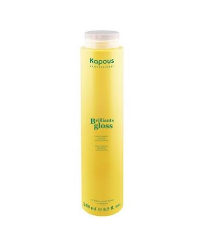 """Kapous Блеск - шампунь для волос с пантенолом """"Brilliants gloss"""" 300мл.."""