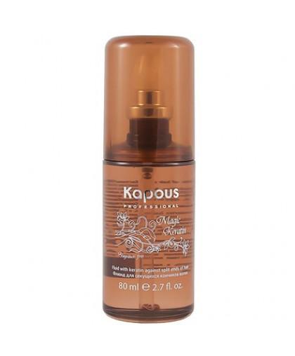 Kapous Magic Keratin Флюид для секущихся кончиков волос с кератином 80мл.
