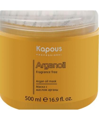 Kapous Маска с маслом арганы / Arganoil 500мл.