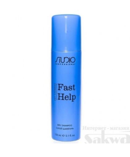 Kapous Studio Professional Fast Help - Сухой шампунь для волос, 150 мл.