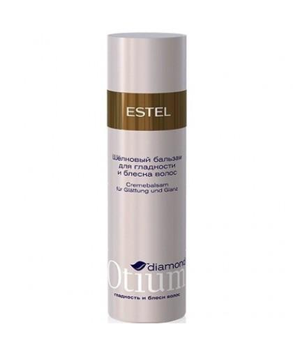 ESTEL OTIUM Шелковый бальзам для гладкости и блеска волос 200мл.