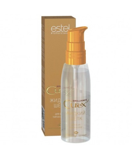 ESTEL  Жидкий шелк для всех типов волос Curex Brilliance, 100 мл.