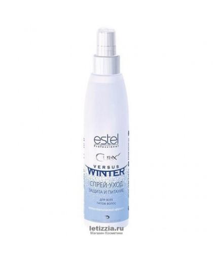 ESTEL  Curex Winter Спрей-уход для волос защита и питание 200 мл.