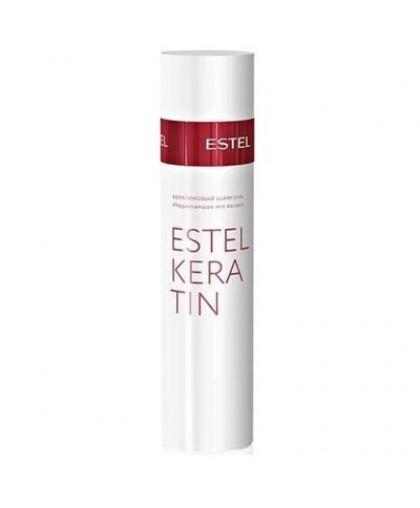 ESTEL OTIUM Кератиновый шампунь для волос KERATIN 250мл.