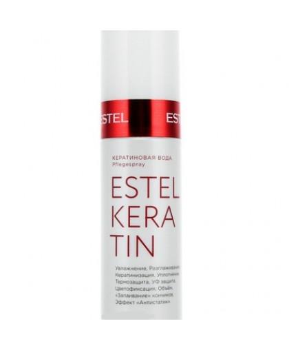 ESTEL OTIUM Кератиновая вода для волос KERATIN 100мл.