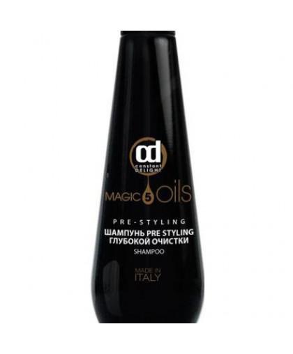 Constant Delight 5 Magic Oils Шампунь PRE STYLING Глубокой очистки 5 Масел 250 мл
