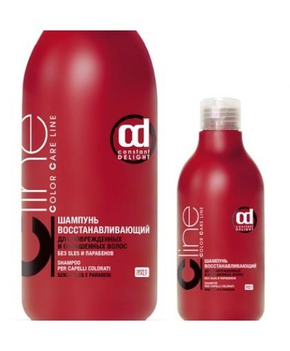 Constant Delight Шампунь Восстанавливающий для поврежденных и окрашенных волос 1000 мл