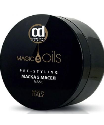 Constant Delight Маска для всех типов волос 5 Magic Oils 500мл